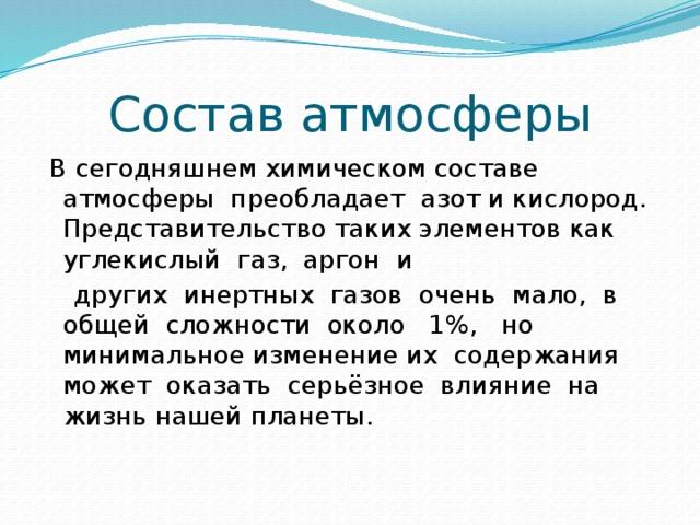 Мечеть Наби Юнус в Мосуле